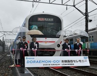 『西武鉄道新宿線のドラえもん』の画像