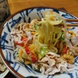 『お家で担々麺🍜』の画像