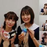 『『できるかな!?乃木坂46』出演の掛橋ちゃんとレイちゃんの2ショットが4枚到着!!【乃木坂46】』の画像