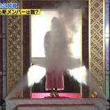『速報!!!ぐるナイ『ゴチ』新メンバーがついに発表!!!!!!!!!!!!キタ━━━━(゚∀゚)━━━━!!!』の画像