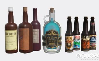 様々な種類のアルコールを作製する(0/25)チャレンジガイド