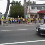 『小学生が参加して「旗の波運動」!!』の画像