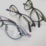 『夏にオススメの超軽量メガネ5『PERFECT NUMBER』』の画像