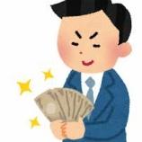 『投資信託 顧客の46%の損失 銀行の回転売買をやめさせるべきだよの件』の画像