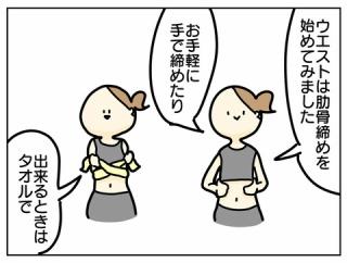ボディメイク始めます!!!!