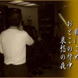 『男の背中』の画像