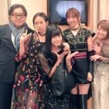 『【元欅坂46】平手友梨奈脱退に秋元康が!!!!!!』の画像