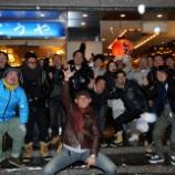 『1月17日 KAISEIMARU新年会&SALT WORLD』の画像