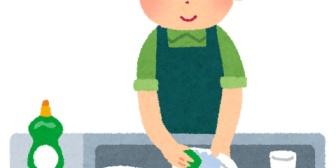 旦那が言うことを聞かない。食器を洗うのに、例えばハンバーグを食べた皿を油が付いているのに水洗いしないでいきなりスポンジで洗いだす。