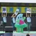 第25回湘南祭2018 その23(茅ヶ崎マスコットコンテストの3(㈱進和開発))