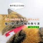 m-chanハンドメイド