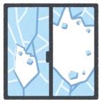 【愛知】彼女に浮気された男性、夜に彼女とお楽しみ中の浮気男性宅に窓ガラスを割って突撃してコンクリートブロックで殴る
