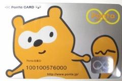 ローソン店員「ポイントカードはお持ちですか?」 俺「はい持ってますよ」  店員「えっ?マジ?」