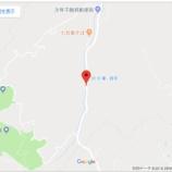 『山形県大石田町の観光の方に喜ばれる、隠れスポット。』の画像
