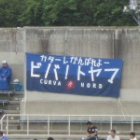 『11月には富山に伺いますちゃ・・・。』の画像