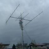 『2005年 5月14日 アンテナ設置・役員会:弘前市・兼平』の画像