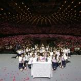 『【乃木坂46】いい光景!川村真洋 全ツ大阪公演での誕生日サプライズの様子を公開!!』の画像