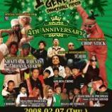 『『1st GENESIS 〜DANCEHALL FIESTA〜』 《4TH ANNIVERSARY SPECIAL》 @STAR NITE(千葉)』の画像