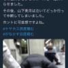 乃木坂46のファンが握手会の会場にてファンの一人に土下座をさせ、更に靴履いたまま頭を踏みつける画像を公開し波紋を呼ぶ!!!