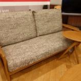 『【2015年・住賓館オススメの逸品】日進木工のgeppoシリーズのサイドテーブル・NFT-795』の画像