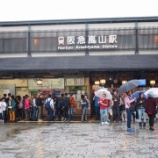 『【嵐山】 嵐山駅~渡月橋、紅葉実況とバリアフリー事情』の画像