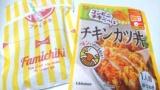 ファミチキカツ丼作った(※画像あり)