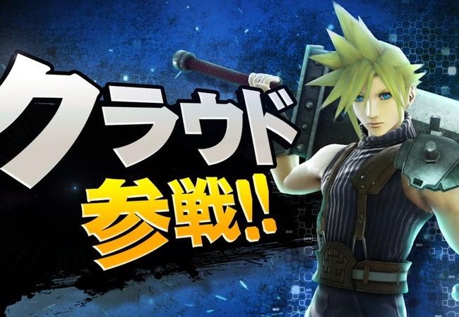 【スマブラ WiiU】クラウドが参戦で剣士の数がまた増えるwwwwwww