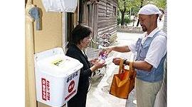 宅配牛乳を盗んだ女を逮捕 「誰かに盗まれないように持ち出した」と容疑を否認…富山