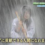 『さすが欅坂46副キャプテン守屋茜!自らトップバッターを名乗り出る!【欅って、書けない?】』の画像