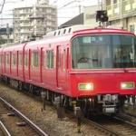 【悲報】名古屋の電車賃の高さヤバすぎワロタwwwwwwwwwwwwww