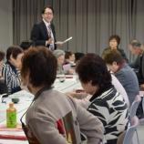 『福祉部部員会議』の画像