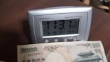 「2000円札を所有した記憶」←ある 「2000円札を使った記憶」←ない 「今現在2000円札は手元に」←ない