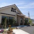 『昔懐かしのナポリタンを喫茶店にて。〜黒ひげ珈琲店【鈴鹿市】』の画像