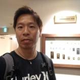 『日本で金の売買をするには』の画像