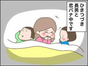 ダイちゃんの恋物語③