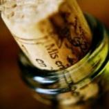 『ワイン』の画像
