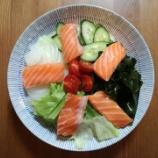 『夏にぴったり!ゆずの贅沢ドレッシングで、健康&贅沢なサラダうどんを作った。【ゆず活ダイエット】』の画像