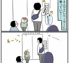 父の間違いに対する息子の暴言