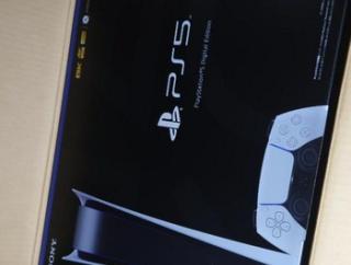 【悲報】PS5デジタルエディションの抽選販売、定員割れで全員当選