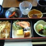 『限定20食のランチ「おまかせにぎり」~【濱寿司 いかりスーパー 門戸店】』の画像