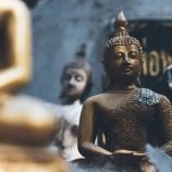 『 七仏「悪を行うことなく、善を行うこと」』の画像
