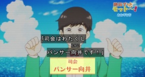 【トロピカル~ジュ!プリキュア】第24話 感想 パンサー向井MCヤラネーダ【トロプリ】