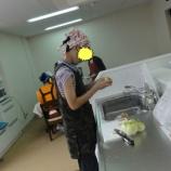 『お味噌汁を作ろう!! 生活技能科 調理実習』の画像