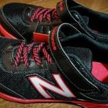 『とうとう靴のサイズが一緒になった』の画像