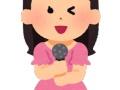新海誠の娘「私アイドルになりたい」→新海誠「よーし天才パパに任せろ」
