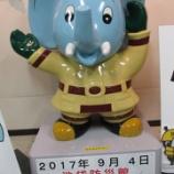『【早稲田2】池袋防災館へ』の画像