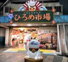 高知の屋台村「ひろめ市場」でカツオの刺身とインド料理「ゴータマ」