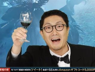 【FFBE】『広野P』が『プロデューサーを退任』を発表!!ただし...