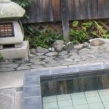 『温泉旅館』の画像