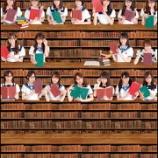 『【乃木坂46】『NOGIBINGO!5』PR動画がオフィシャルYouTubeにて解禁!!!』の画像